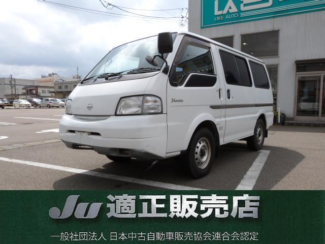 日産 GL 4WD 5MT ETC
