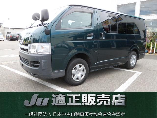 トヨタ ロングDX ディーゼル 4WD 5MT