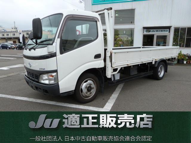 トヨタ ロングフルジャストロー ディーゼル 5MT ETC