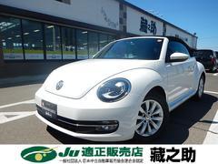 VW ザ・ビートル・カブリオレベースグレード 純正メモリーナビ 電動オープン