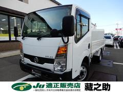 アトラストラックスーパーロー 4WD パワーゲート 1400kg積み