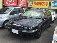 ジャガー Xタイプ2.5 V6SEエステート 4WD レザー HID