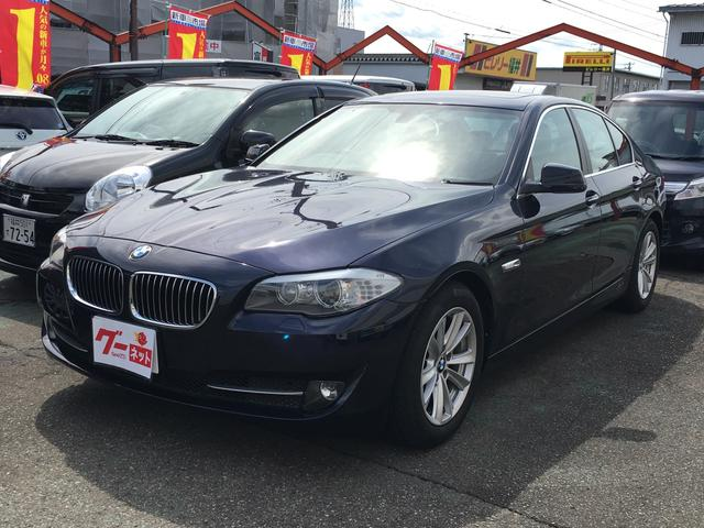 BMW 5シリーズ 523i ハイライン (検29.11)