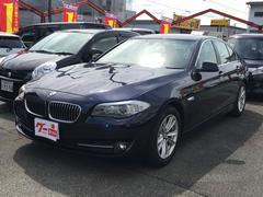 BMW523i ハイライン