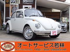 VW ビートル1303S クーラー コーティング済み