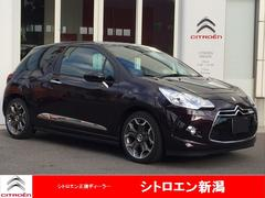 シトロエン DS3フォーブール・アディクト 新車保証