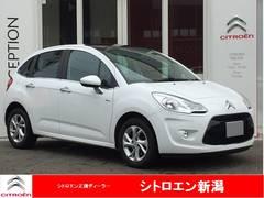 新潟県の中古車ならシトロエン C3 エクスクルーシブ ワンオーナー