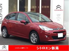 新潟県の中古車ならシトロエン C3 セダクション ワンオーナー 新車保証