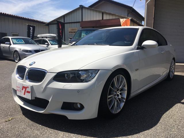 BMW 3シリーズ 335i Mスポーツパッケージ 車高調 黒革シ...