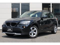 BMW X1xDrive 20i ハイラインパッケージ