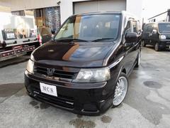 新潟県の中古車ならステップワゴン スパーダ24T 社外アルミ