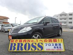新潟県の中古車ならティーダ 15M 4WD インテリキー 純正ナビ 社外アルミ