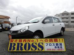 新潟県の中古車ならAD VE パワーウィンド キーレス 電格ミラー ABS
