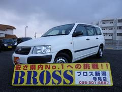 新潟県の中古車ならサクシードバン UL 関東仕入 ABS 純正ラジオ 最大積載量450kg