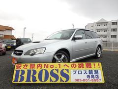 新潟県の中古車ならレガシィツーリングワゴン 2.0GT ターボ タイベル交換 クルコン DVDナビ TV