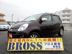 新潟県の中古車ならパッソ プラスハナ 純正メモリーナビ 地デジ スマートキー ETC