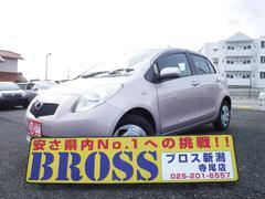 新潟県の中古車ならヴィッツ F クリームコレ 関東仕入 走行5万キロ スマートキー