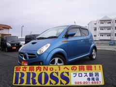 R2S 4WD 買取車両 ターボ タイベル交換 ワンオーナー