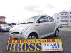 R2Fプラス 後期モデル 走行59000km キーレス 買取車両