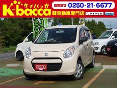 新潟県の中古車ならアルト F CDデッキ キーレス Wエアバッグ