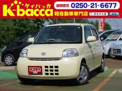 新潟県の中古車ならエッセ L CDMDデッキ 社外13インチアルミホイール