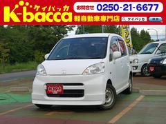 新潟県の中古車ならライフ ファインスペシャル 無限エアロ キーレス オーディオレス
