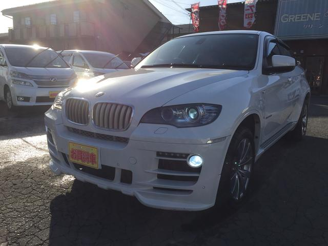 BMW X6 xDrive 50i ディーラー車 右H フルエアロ...