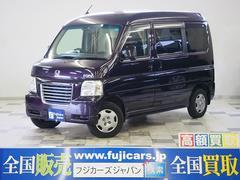 新潟県の中古車ならバモスホビオ FOCS GT−2 新規架装 4WD インバーター 走行充電