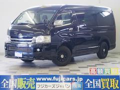 新潟県の中古車ならハイエースワゴン GL 4WD HDDナビ コンビハンドル パワスラ ベッド付