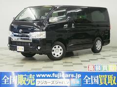 新潟県の中古車ならハイエースバン キャンピングカー FOCSエスパシオes4WD FFヒーター