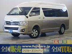 新潟県の中古車ならハイエースワゴン グランドキャビン 4WD HDD 寒冷地 LSD パワスラ