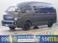 新潟県の中古車ならハイエースバン DX 4WD FFヒーター インバーター ベッドキット