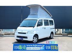 タウンエースバンキャンピングカー広島製ピコ 4WD FFヒーター DC冷蔵庫