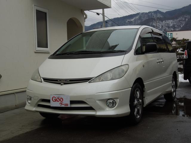 トヨタ アエラス-S 4WD 両側電動スライド ナビ ETC