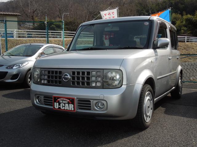 日産 SX