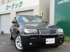 新潟の中古車 BMW BMW X3 車両価格 ASK リ済別 2007年 9.7万K ブラックM