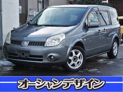 新潟県の中古車ならラフェスタ 20S ETC CD サンルーフ タイミングチェーン