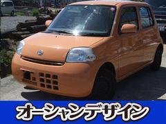 新潟県の中古車ならエッセ CD キーレス
