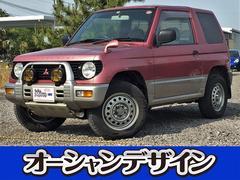 新潟県の中古車ならパジェロミニ XR−II 4WD キーレス タイベル交換済