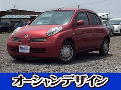 新潟県の中古車ならマーチ 14e スマートキー CD