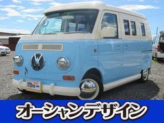 新潟県の中古車ならエブリイワゴン JP HDDナビ ETC キーレス
