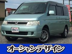 新潟県の中古車ならステップワゴン G  キーレス アルミ