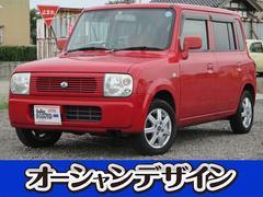 新潟県の中古車ならアルトラパン G 4WD アルミ キーレス CD