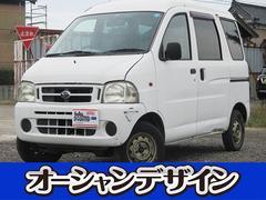 新潟県の中古車ならハイゼットカーゴ 4WD  5MT フルフラット