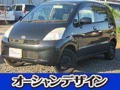 新潟県の中古車ならMRワゴン CD キーレス フルフラット