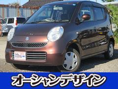 新潟県の中古車ならMRワゴン G 4WD キーレス CD