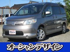 新潟県の中古車ならセレナ DVDナビ キーレス ワンセグ