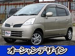 新潟県の中古車ならモコ アルミ キーレス CD