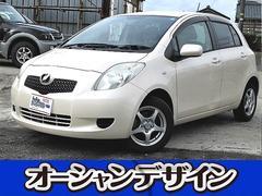 新潟県の中古車ならヴィッツ F キーレス CD アルミ