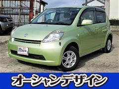 新潟県の中古車ならパッソ X アルミ キーレス